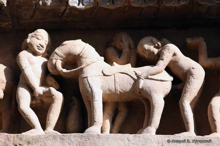 Индия о сексе