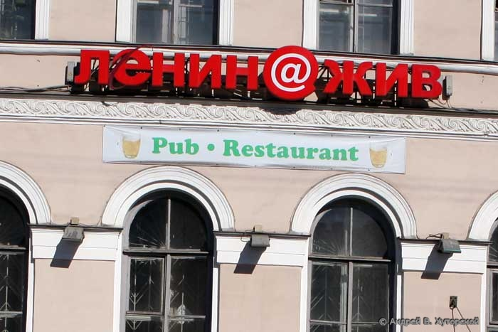 khutorskoy.ru_IMG_3238.jpg